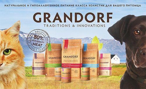 Корма для кошек и собак Grandorf  (Грандорф) – традиции и инновации для здорового питомца!