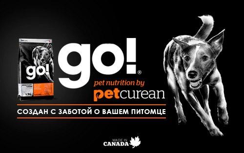 Сухой корм для собак GO! (Гоу) – натуральный и высококачественный продукт!