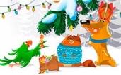 Новогодние подарки для питомцам