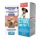 Препараты при болезнях почек