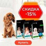 Акция ПроПлан для собак 12 кг и 14 кг