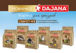 Новинка для грызунов Dajana Pet