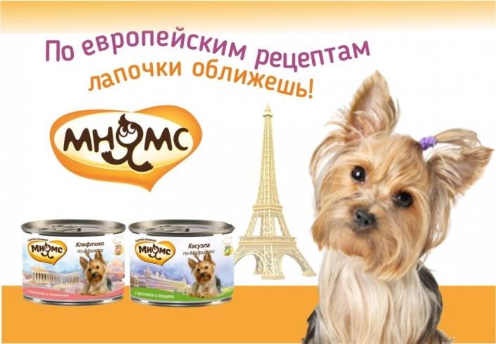 Корм для собак Мнямс