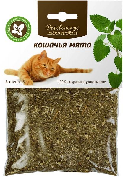 Кошачья мята Деревенские лакомства