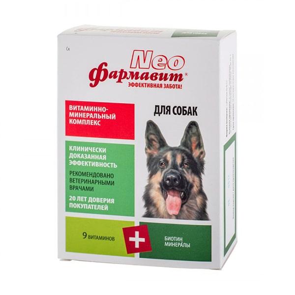 Витамины для собак Фармавит NEO 90 таб