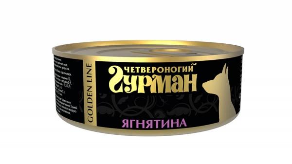 """Влажный корм для собак Четвероногий гурман """"Золотая линия"""" Ягненок в желе"""