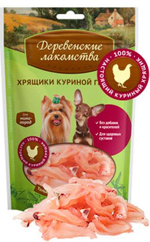 Лакомство для собак мини-пород Хрящики куриной грудки Деревенские лакомства