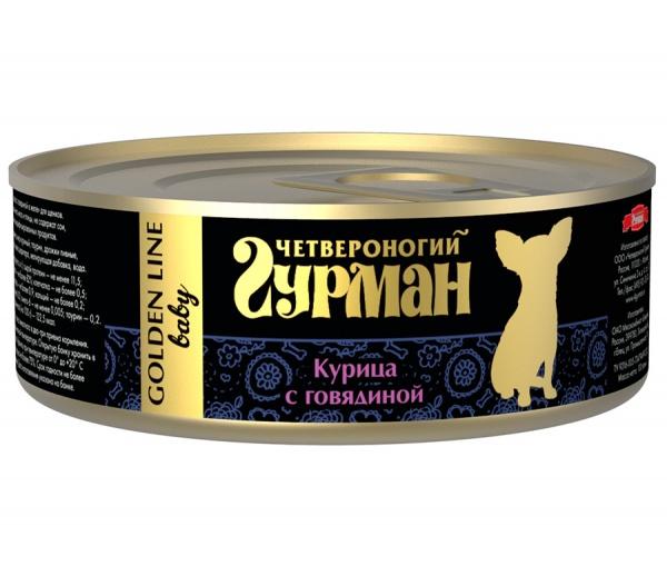 """Влажный корм для щенков Четвероногий гурман """"Золотая линия"""" Курица/ говядина в желе"""