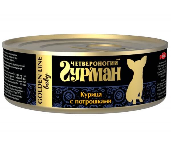 """Влажный корм для щенков Четвероногий гурман """"Золотая линия"""" Курица/потрошки в желе"""