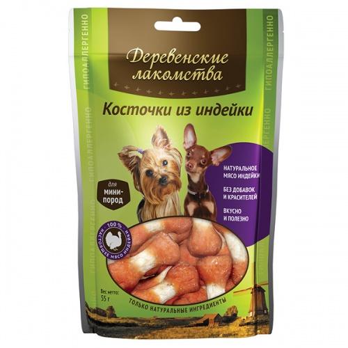 Лакомство для собак Косточки для мини пород Деревенские лакомства Индейка