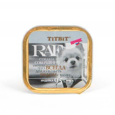 Влажный корм для собак RAF (Раф), индейка, 100 гр