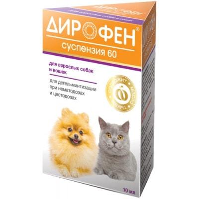 Антигельминтик для кошек и собак Дирофен-суспензия 60, 10мл