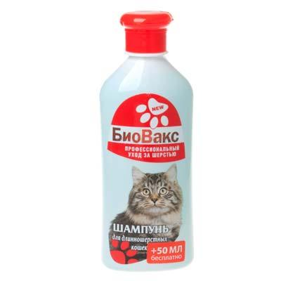 Шампунь для длинношерстных кошек БиоВакс 355мл