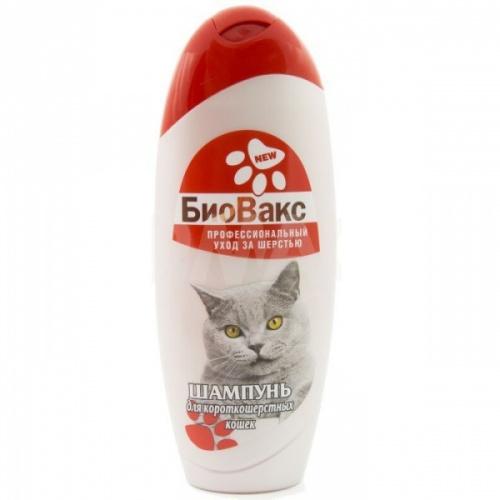 Шампунь для короткошерстных кошек БиоВакс 355 мл
