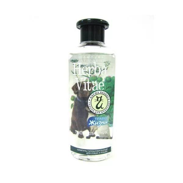 Шампунь гипоаллергенный для кошек и собак Herba Vitae  250 мл