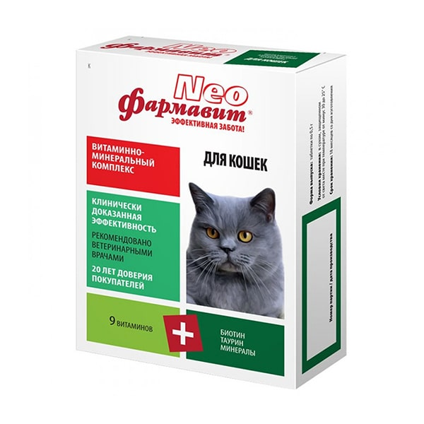 Витамины для кошек Фармавит NEO