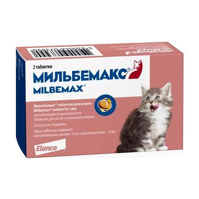 Таблетки от глистов для котят и молодых кошек