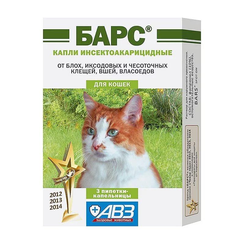 БАРС Инсектоакарицидные капли для кошек (3 пипетки)
