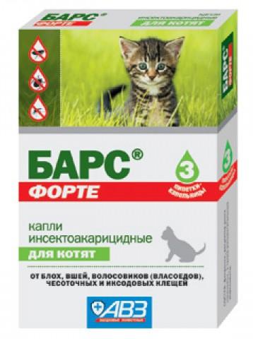 Капли БАРС Форте от клещей и блох для котят 3 пипетки