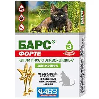 Капли БАРС Форте инсектоакарицидные для кошек 3 пипетки