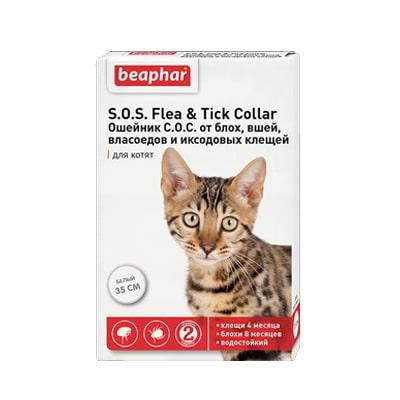 Ошейник Беафар от блох для котят 35 см