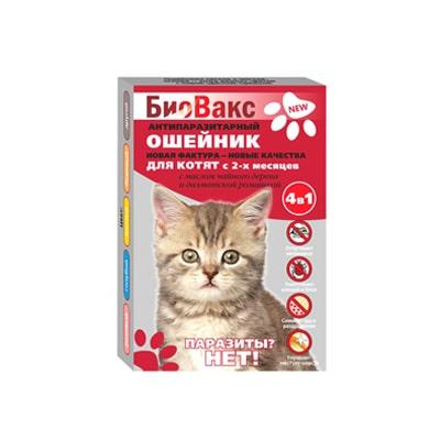 Ошейник Биовакс от блох для котят