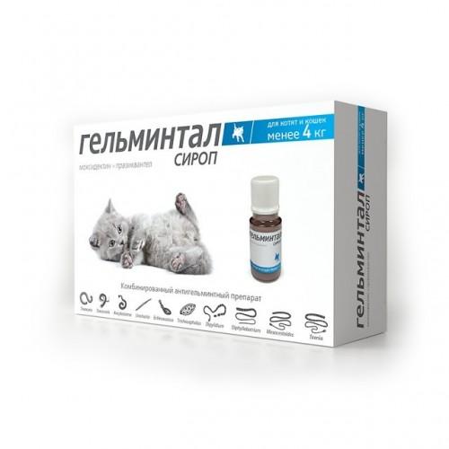 Гельминтал сироп для лечения глистов у кошек менее 4 кг