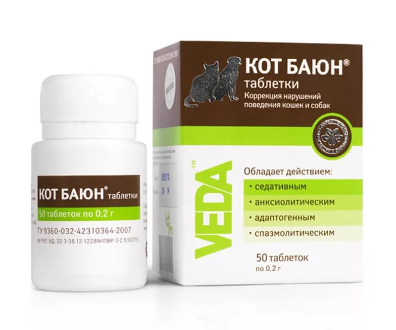 Таблетки для коррекции поведения кошек и собак КОТ БАЮН, 50 таблеток