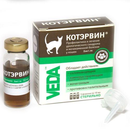 КОТЭРВИН капли для кошек 3 флакона*10мл (профилактика и лечение мочекаменной болезни)