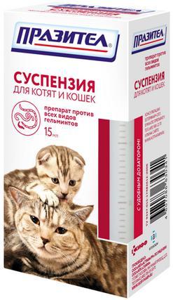 Суспензия от глистов Празител для кошек и котят 15 мл