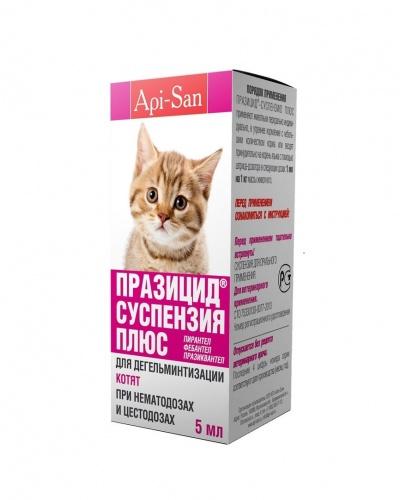 Суспензия от глистов для котят