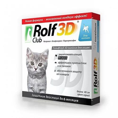 Ошейник против блох и клещей для котят Rolf Club (Рольф Клуб)