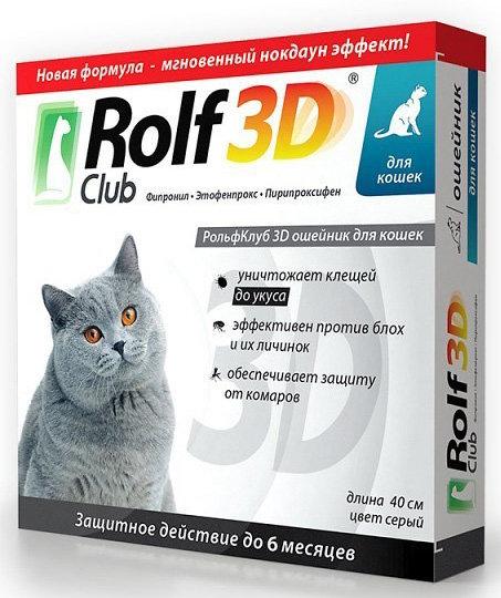 Oшейник против блох и клещей для кошек Rolf Club (Рольф Клуб)