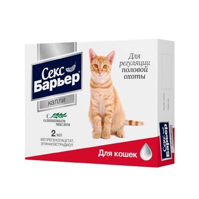 Капли для регуляции половой охоты у кошек