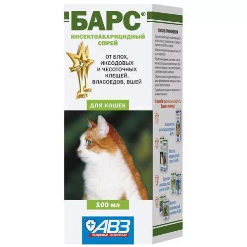 Спрей БАРС против блох для кошек 100 мл