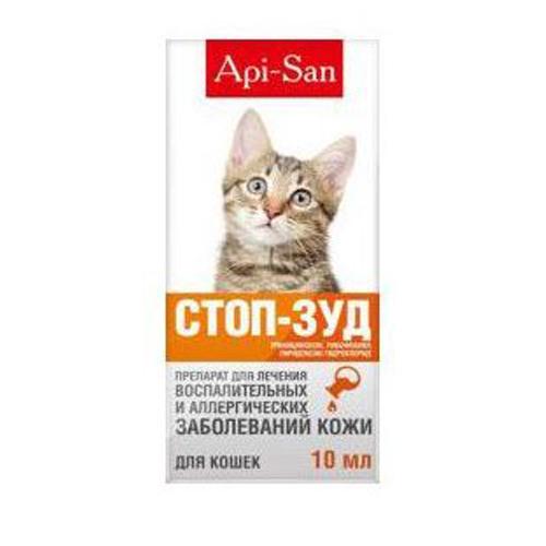 Стоп зуд суспензия для кошек 10 мл