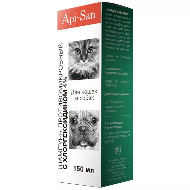 Шампунь с хлоргексидином для кошек и собак апи сан (api san) 150 мл 4%