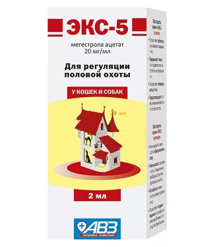 Капли для регуляции половой охоты ЭКС-5 (контрасекс) для кошек и собак, 2мл