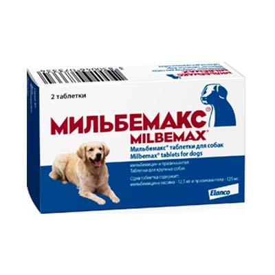 Таблетки от глистов для собак крупных пород