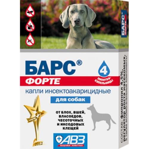 Капли БАРС Форте инсектоакарицидные для собак 4 пипетки