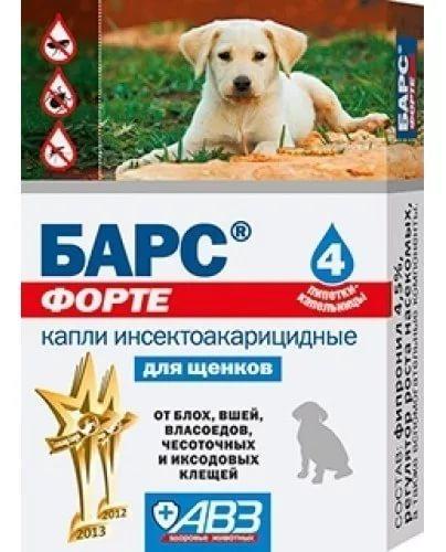 Капли БАРС Форте капли инсектоакарицидные для щенков 4 пипетки