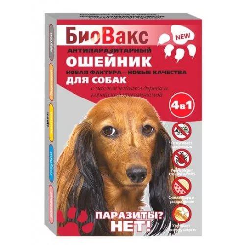 Ошейник Биовакс от блох для собак