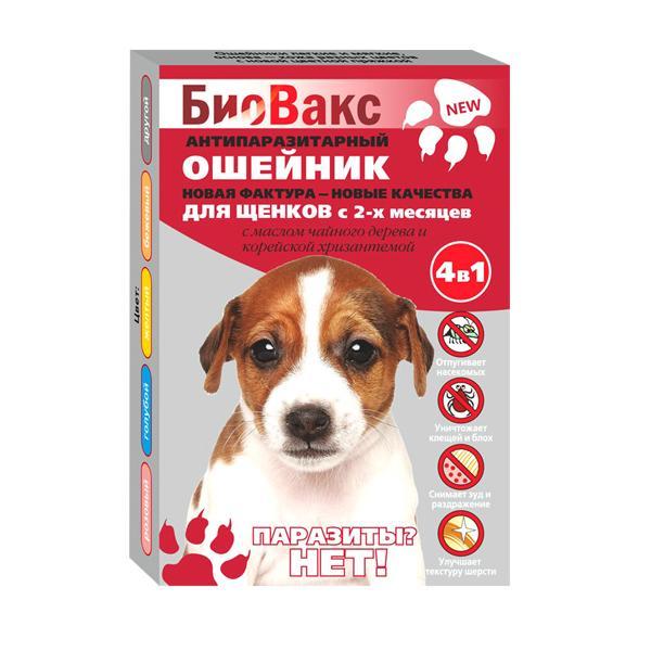 Ошейник Биовакс от блох для щенков