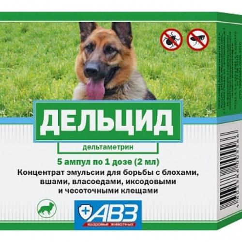 Капли от блох для собак Дельцид 5 ампул