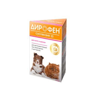 Дирофен суспензия 20 антигельминтик для щенков 10 мл