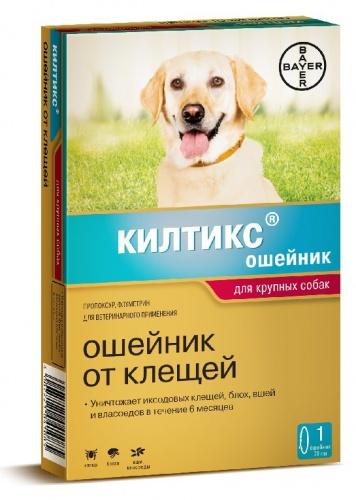 Ошейник Килтикс против блох и клещей для крупных собак 70 см
