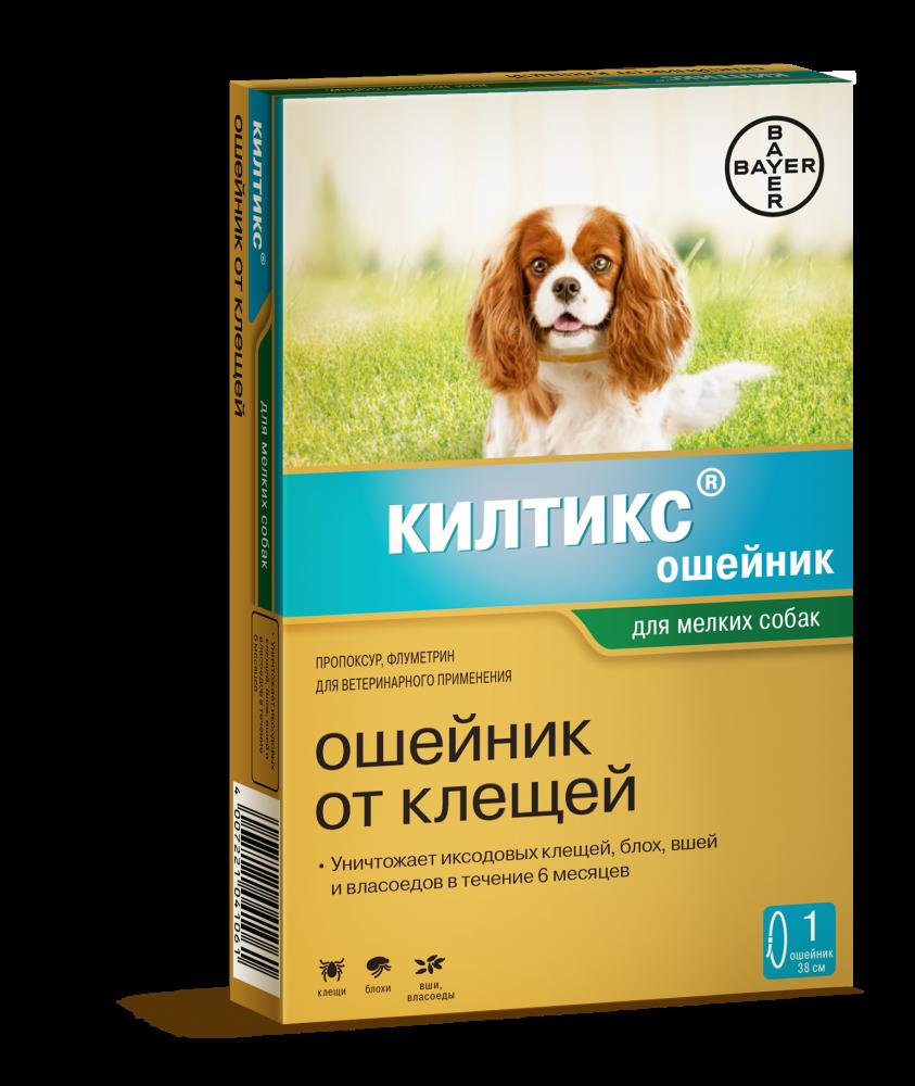 Ошейник Килтикс против блох и клещей для мелких собак 38 см