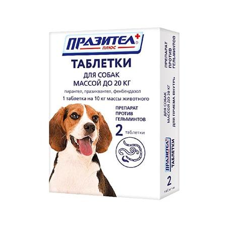 Празител 2 таблетки от глистов для собак мелких и средних пород