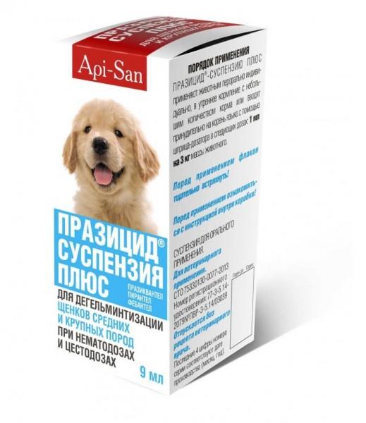 Празицид суспензия антигельминтик для щенков крупных пород 9 мл