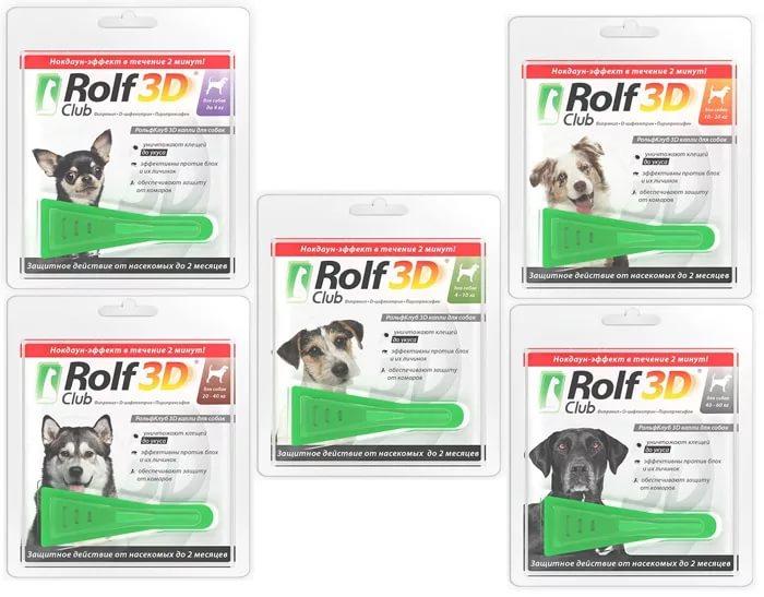 Капли для собак от клещей Рольф клуб (Rolf Club) 3D